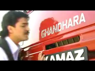 """Реклама """"КАМАЗа"""" в Индии"""